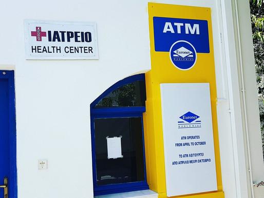 ATM Cash Machine in Sougia!