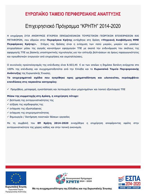 web_2b.jpg