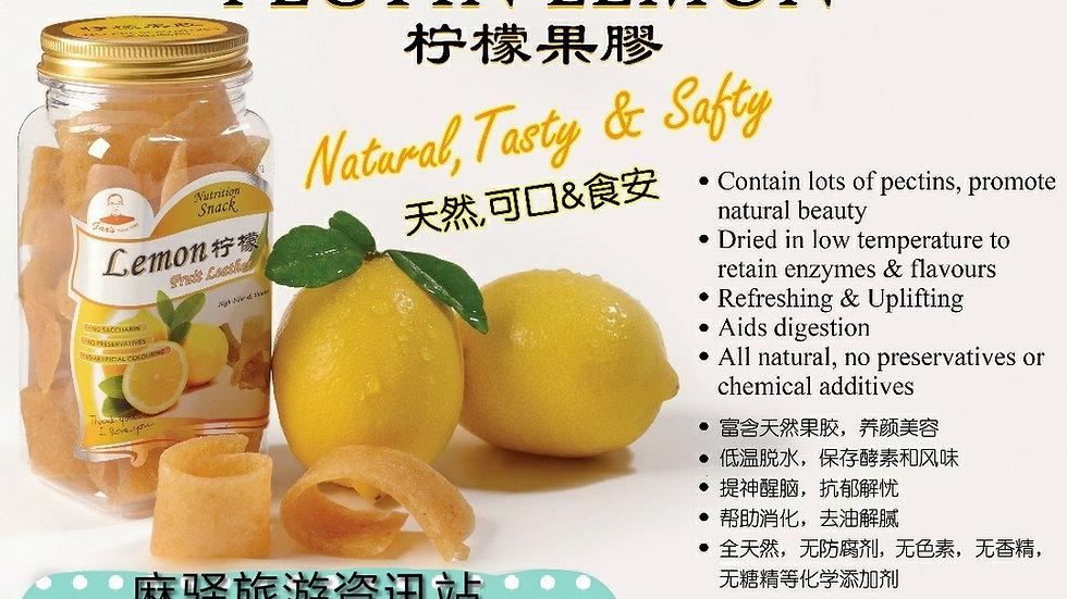 Lemon Pectin柠檬果干