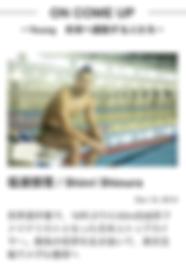 スクリーンショット 2020-04-09 21.14.34.png