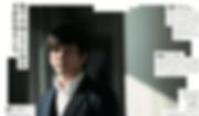 スクリーンショット 2020-04-10 10.09.44.png
