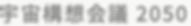 スクリーンショット 2020-04-09 20.56.24.png