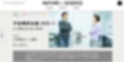 スクリーンショット 2020-03-06 12.31.48.png