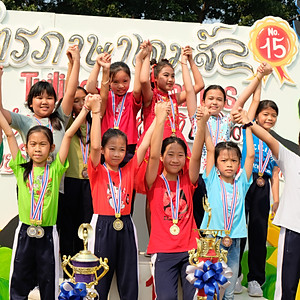 STS Sports Day