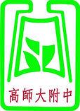 ASHS_logo.jpg