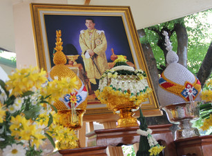 Long Live His Majesty The King