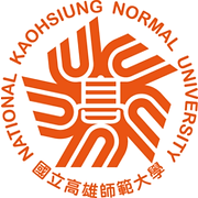 National Kaohsiung Normal University.png