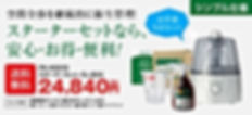 top_003.jpg