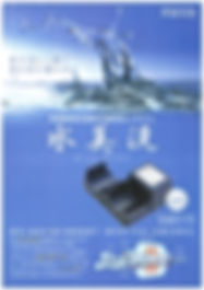 F77CFB.jpg
