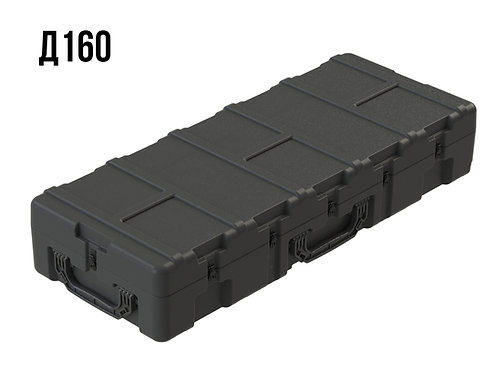 Кейс-контейнер Калибр Д160