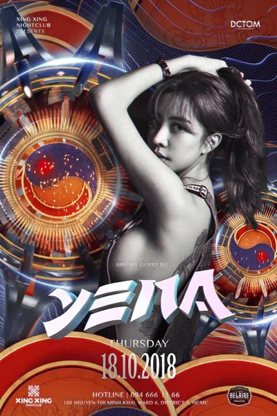 XingXing-dj Yena-Poster-Animation_SOUND_