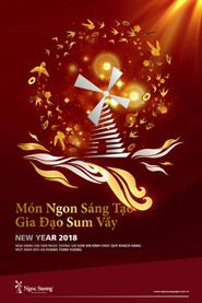 NS-NewYear-Poster-Animation_Sound_2501_.