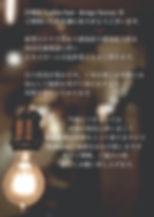 新型コロナお知らせ1.jpg