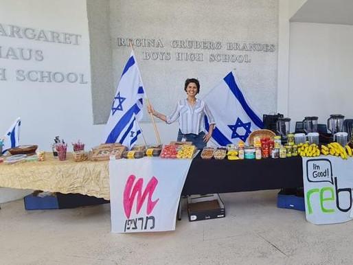 Yom Yerushalayim Festivities