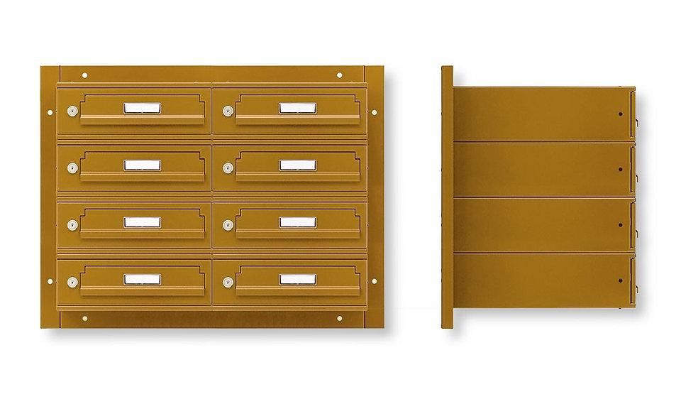 Poštovníschránky - sestavypro upevnění na zeď