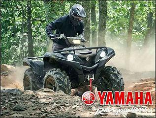 new Yam atv.jpg