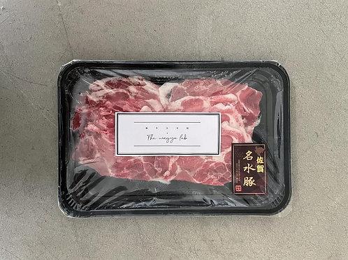 佐賀名水豚梅肉薄片 |  Saga Prefecture Pork Plum