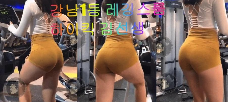 강남레깅스룸 소개 (2).jpg