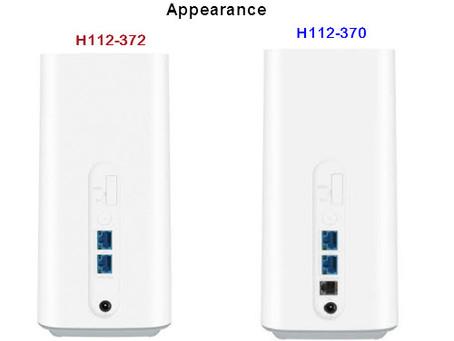 H112-372 VS H112-370 5G CPE PRO