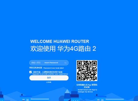 HUAWEI B311 CHINESE INTERFACE TRANSLATE