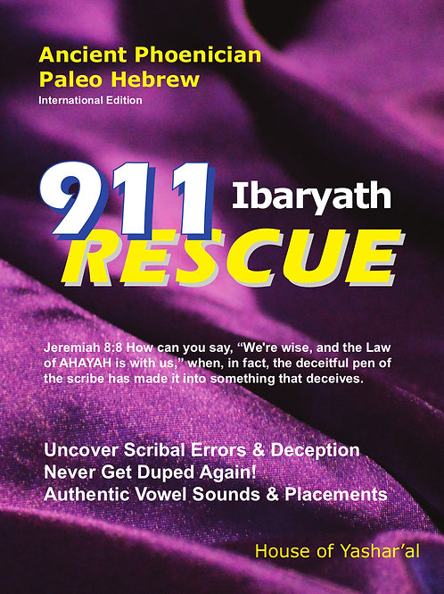 911 Ibaryath Rescue | Ancient Phoenician Paleo Hebrew | International Edition