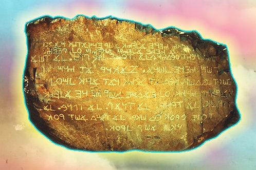 Ten Commandments (Special Class)