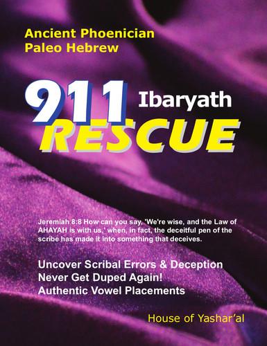 911 Ibaryath Rescue: Ancient Phoenician Paleo Hebrew