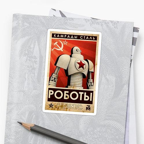 Russian Robot Sticker