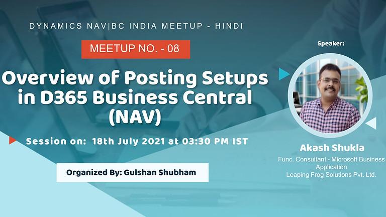 Overview of Posting Setups in D365 Business Central (NAV)