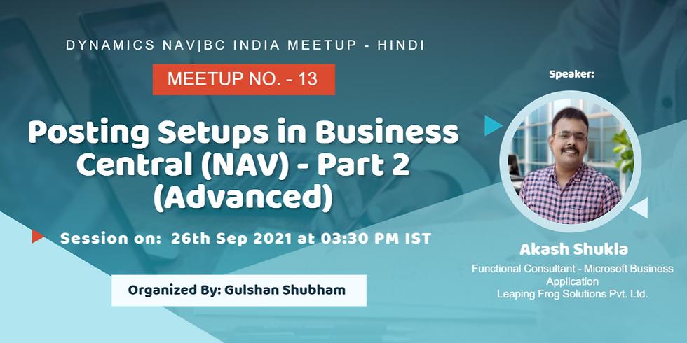 Posting Setups in D365 Business Central (NAV) - Part 2 (Advanced)