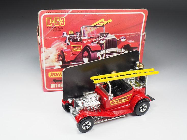 MATCHBOX SPEED KINGS - K53 - HOT FIRE ENGINE - GOLD HELMETS