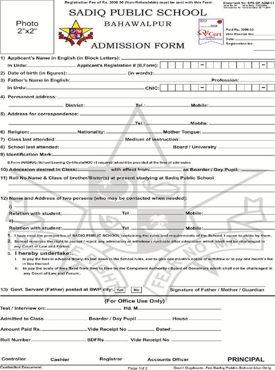 AdmissionForm1.png