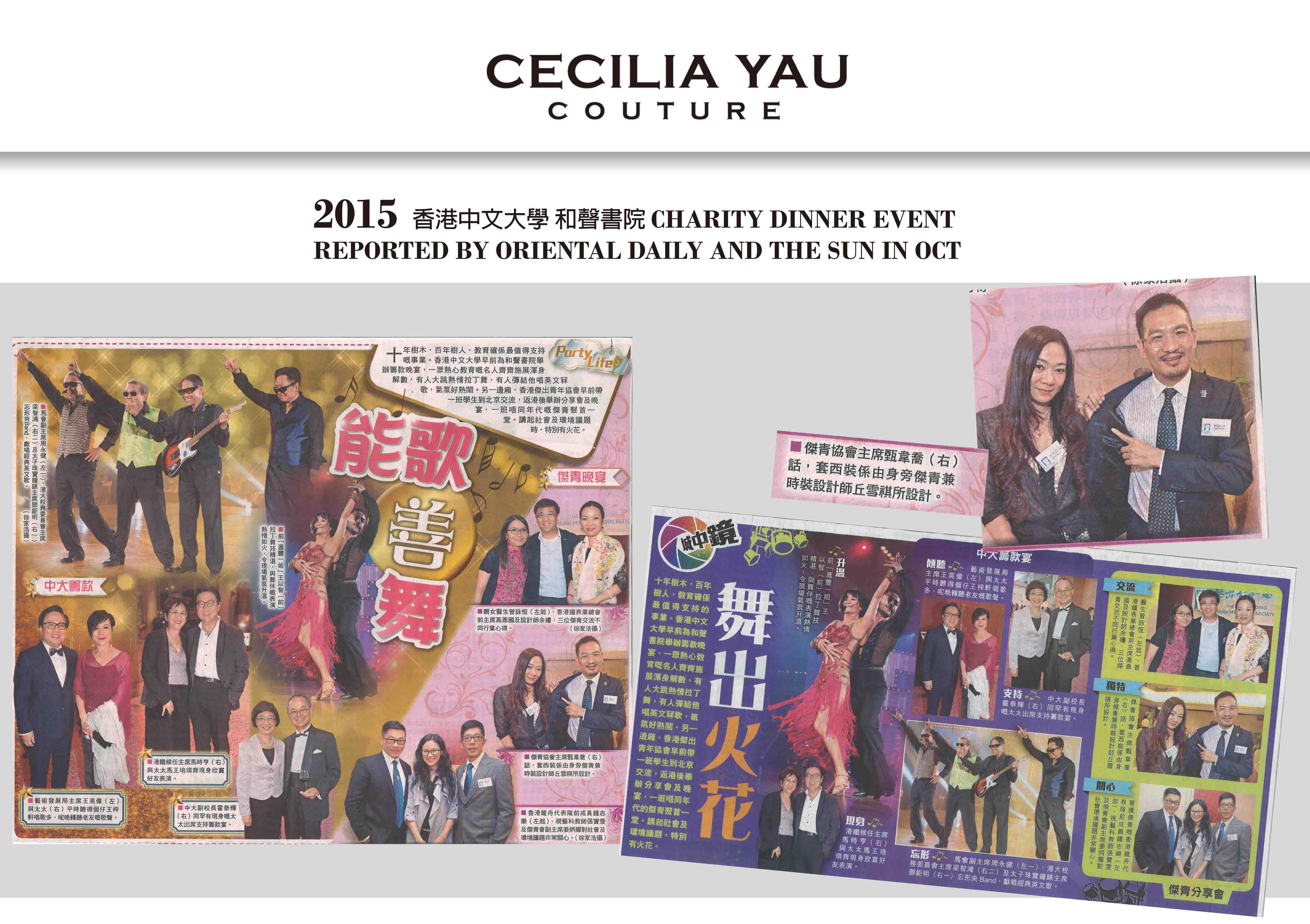 Micky Yan in Cecilia Yau suit