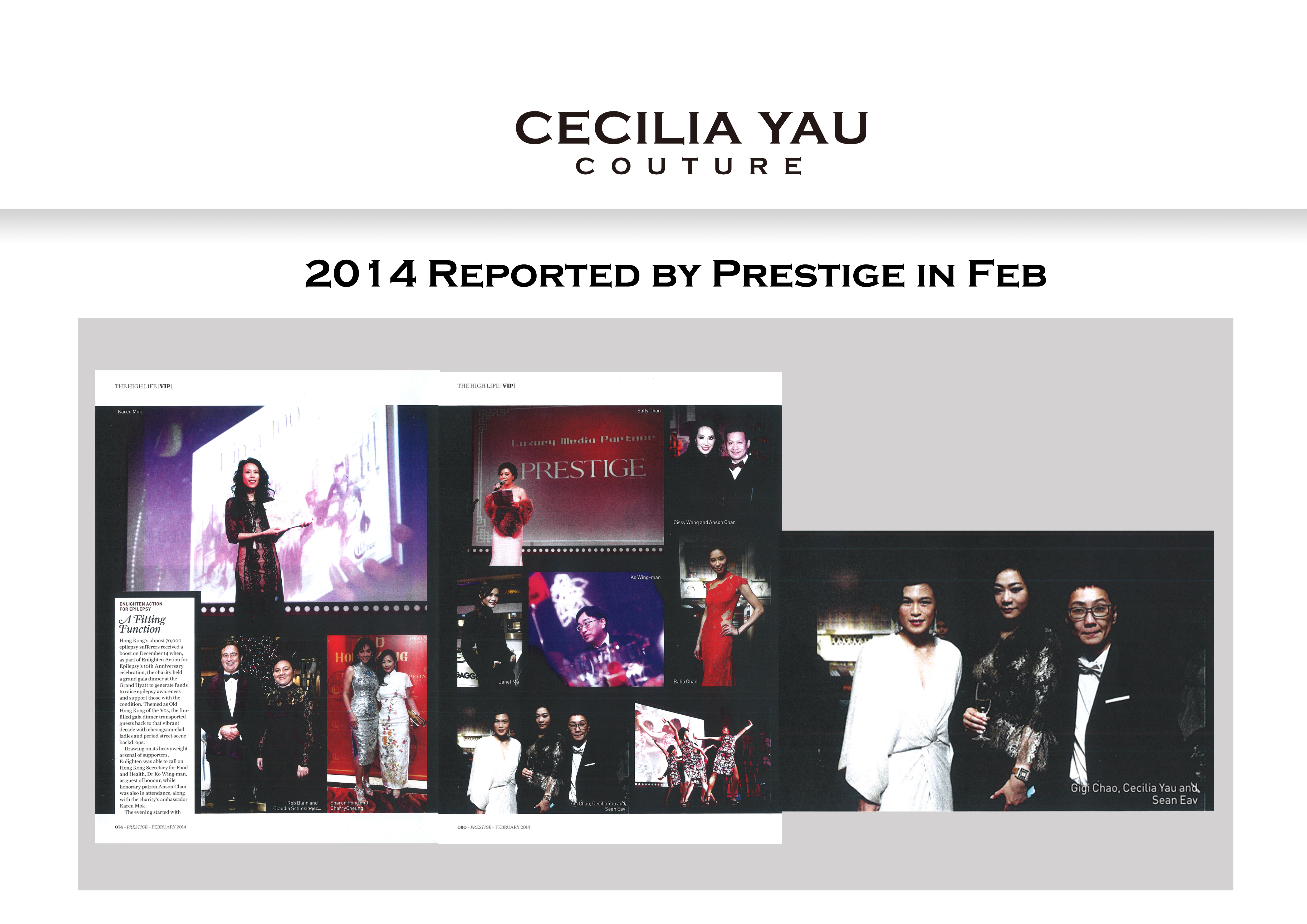 Prestige in Feb 2014