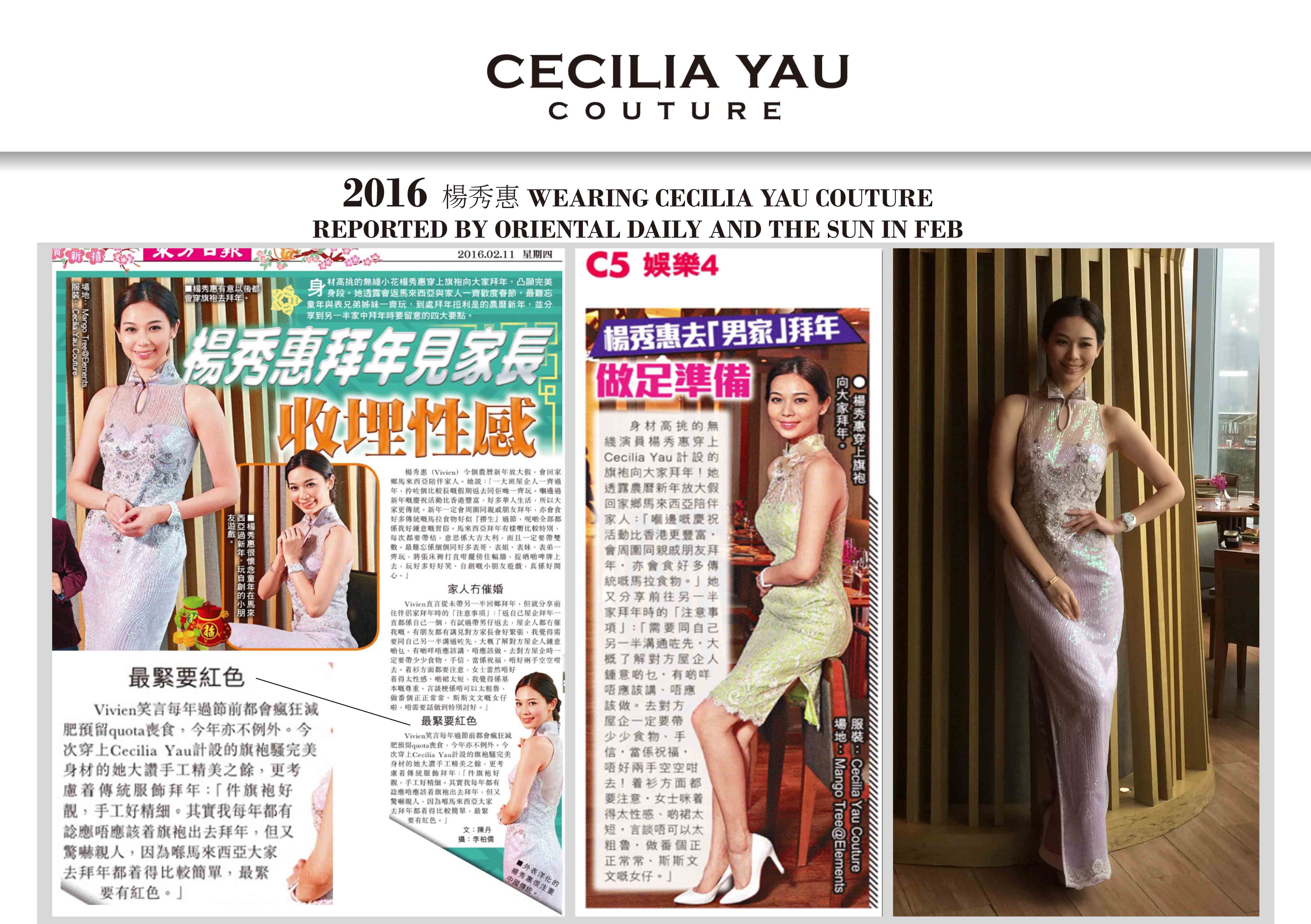 Actress Vivien in Cecilia Yau Qipao