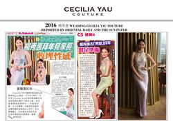 Actress Vivien in Cecilia Yau Qipao