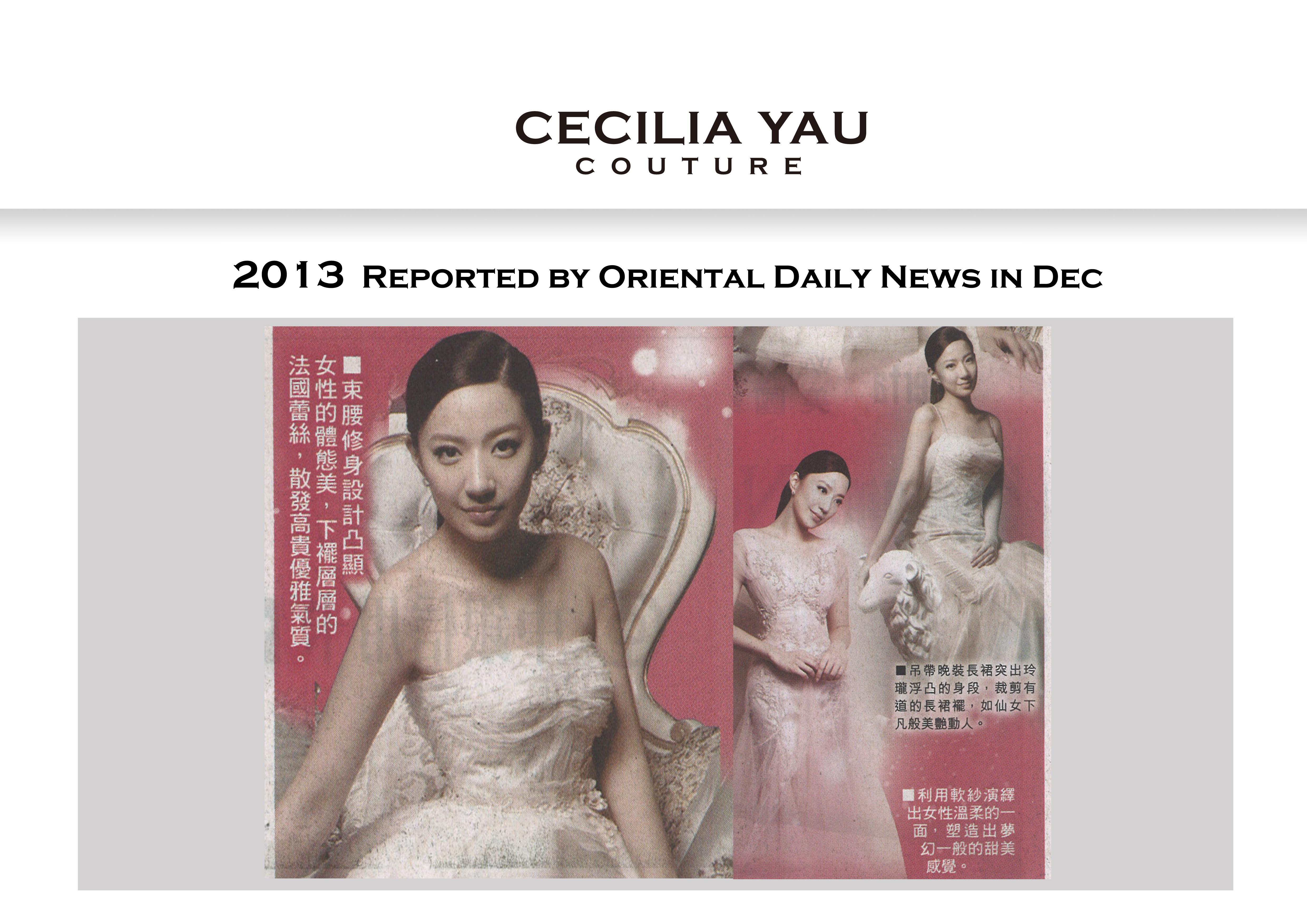 Cecilia Yau威尼斯新娘