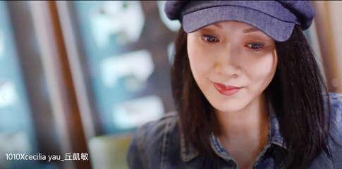 1010 X Cecilia Yau 慈善恤衫義賣 - 丘凱敏Anna Yau