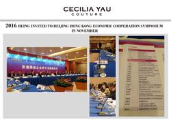 2016北京香港經濟合作研討洽商會