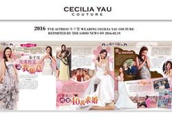 Tracy Chu in Cecilia Yau gowns