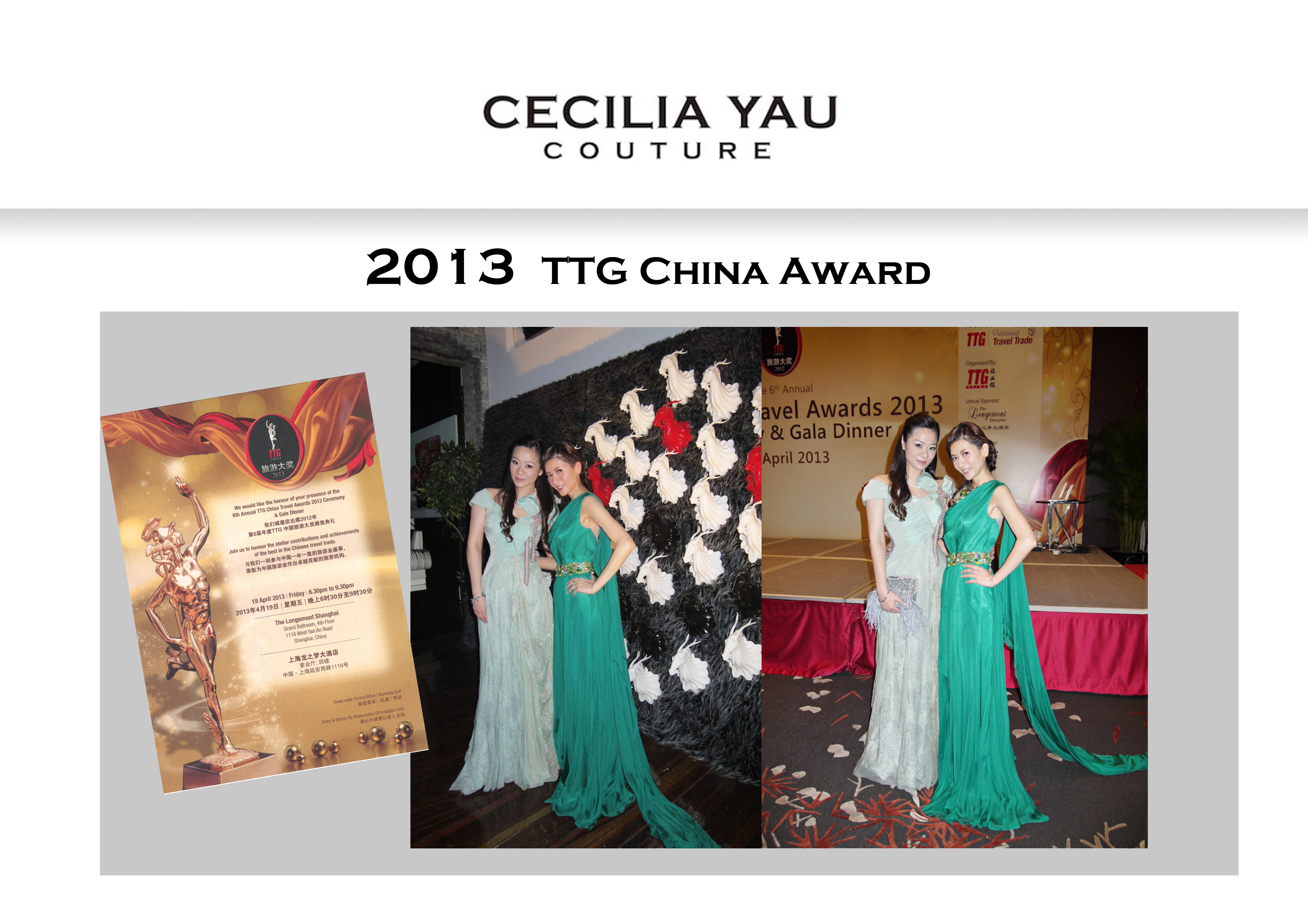 2013 TTG China Award