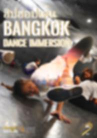 bangkok immersion 2020-01.png