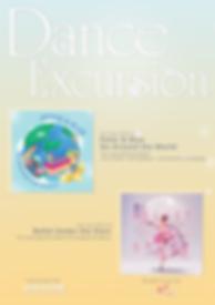 Dance-Excursion-2019.png