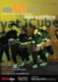 DFK 20 audition_web_KIDZ.png