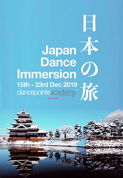 dance-immersion-2019_low-A4.jpg