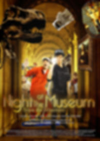 Night-at-the-museum-2019-concert.jpg