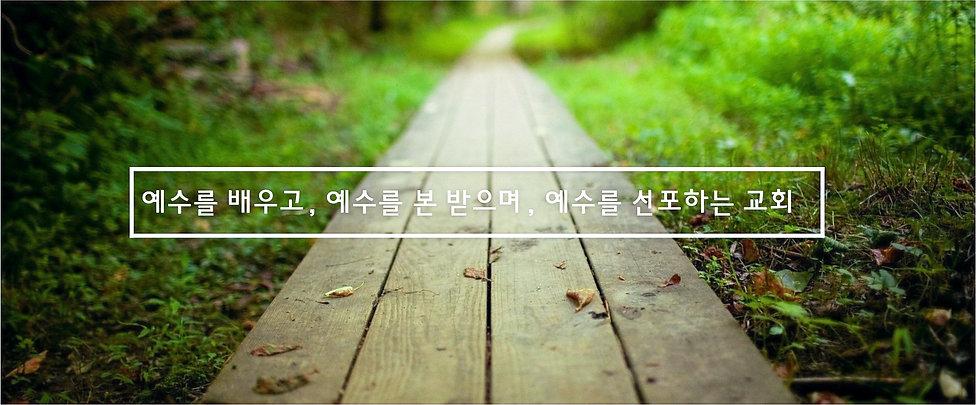 KakaoTalk_20181213_103942510_edited.jpg