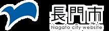 logo_nagato.png