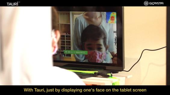 Tauri at Japanese Primary School