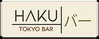 haku-tokyo.png
